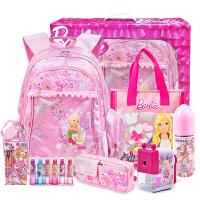儿童文具套装礼盒小学生学习用品女孩芭比生日礼物开学书包 组合5