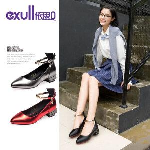 依思q春秋新款金属扣带粗低跟鞋后包跟尖头个性单鞋女鞋
