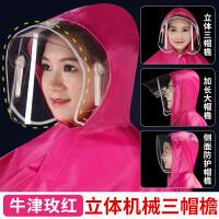 摩托车电动车雨衣单人电瓶车透明帽檐加大加厚男女士雨披 X