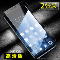 小米系列钢化膜小米8/se/9/米8青春/红米note7/6/pro/5X/6X手机膜