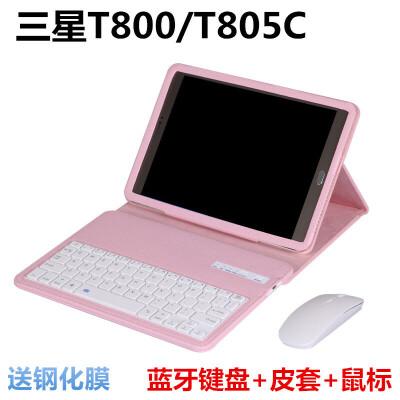 20190824040420852三星Tab S 10.5寸 sm-T805C保护壳T800平板电脑蓝牙键盘皮套外壳