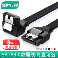 sata3.0����固�B硬�P�C械硬�P串口���^光��B接�D�Q�sata3高速