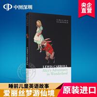 英文原版 爱丽丝漫游仙境 Alice's Adventures in Wonderland 进口书 正版