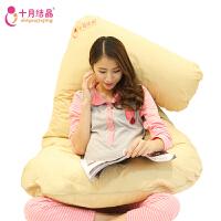 十月结晶孕妇枕 孕妇枕头护腰枕侧睡 孕妇U型枕多功能睡枕护腰枕