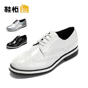 达芙妮集团 鞋柜秋款英伦布洛克低跟圆头女单鞋