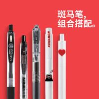 斑马中性笔jj15套装日本文具黑笔学生用按动手账黑色0.5考试简约签字笔水笔ZEBRA SARASA斑马旗舰店官网同款