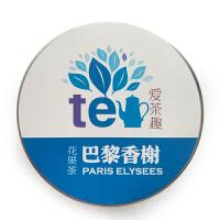 巴黎香榭 花果茶 水果茶 新鲜果干果粒茶 花草茶 100g 包邮