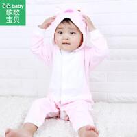 歌歌宝贝  宝宝连体衣  春秋婴儿连帽外出服  动物哈衣爬服   宝宝时尚带帽连体衣