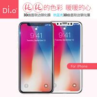 苹果x/xs max钢化膜iphone8plus/7P/6S全屏抗蓝光3D曲面手机贴膜 6/6S 高清黑色 钢化膜