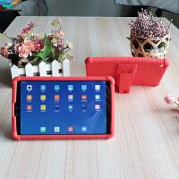 小米平板电脑4plus保护套mi米pad4代轻薄皮套软硅胶外壳新款10.1英寸全包边防摔支架儿童小孩