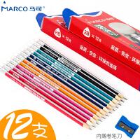 正品马可铅笔9001小学生HB三角杆铅笔矫正幼儿园儿童初学者握姿考试专用比套装文具批发安全无铅毒2B铅笔