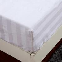 宾馆酒店床上用品白色床单加密加厚床单床罩床笠单件