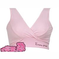 交叉式无胸垫无钢圈大码哺乳文胸背心式母乳喂奶内衣胸罩 粉色 单件25082 X