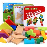 木质铁盒装七巧板T字之谜拼图儿童木制拼板 幼儿园早教益智力玩具