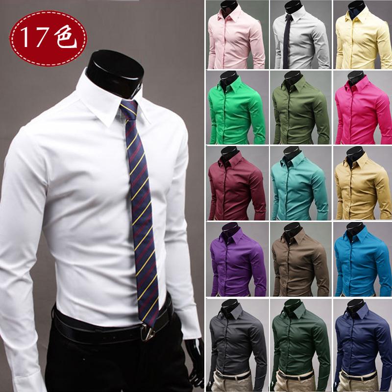 百搭UYUK纯色 男款衬衣 时尚糖果色男士休闲长袖衬衫 男37