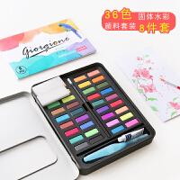 36色固体水彩颜料套装无毒可水洗水彩纸画笔套装初学者水粉8件套
