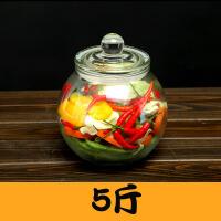 咸菜罐泡菜坛子玻璃瓶密封罐腌制罐玻璃储物罐酵素桶储存罐腌菜罐