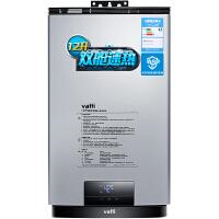 [当当自营] 华帝(vatti) 燃气热水器 i12022-12 12升冷凝技术智能1度恒温 12L