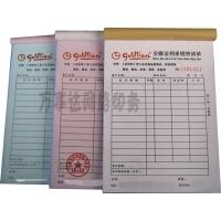 送货单定做单据印刷收据两二联三联四联销货清单印刷无碳复写联单