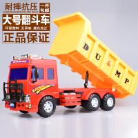惯性工程车大号翻斗车运输卡车货车货柜车儿童玩具汽车模型男