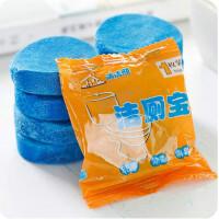 洁厕液洁厕灵马桶清洁剂尿垢清香型家用蓝洗厕所10个装