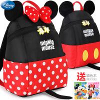 迪士尼幼儿园书包男童女童防走失双肩背包1-3-6米奇小孩儿童宝宝