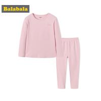 巴拉巴拉中大童内衣套装儿童秋衣秋裤爆款学生睡衣长袖棉毛衫女孩