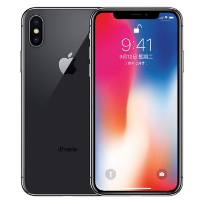 Apple苹果手机 iPhone X (A1865)  5.8英寸显示屏 移动联通电信全网通 4G智能手机 原封国行未激活官方标配【iPhone X新品开启】现货发售