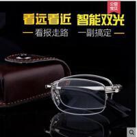 时尚大方超轻便携老光镜折叠老花镜男远近两用智能多焦点双光老花眼镜女
