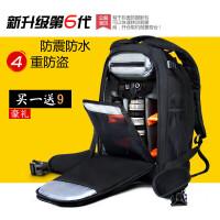 佳能尼康6d3400相机包防盗单反双肩摄影户外单反摄像大容量
