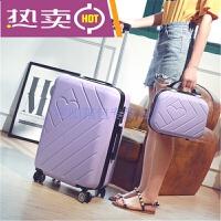 韩版时尚旅行拉杆箱20寸27寸糖果色个性子母箱皮箱登机拉链密码手拉行李女款箱包