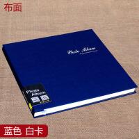 毕业纪念册定制 18寸自粘贴式影集覆膜相册本DIY手工创意礼物相簿