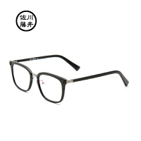 佐川藤井近视眼镜女 黑框板材眼镜框男全框眼镜架可配近视潮75148