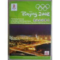 Beijing 2008奥运会闭幕式 1DVD 光盘