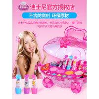 迪士尼儿童化妆品安全无毒公主彩妆盒套装女童口红指甲油女孩玩具
