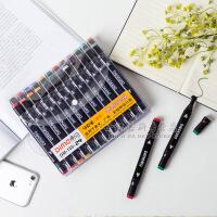马克笔套装12/24色油性双头黑色记号笔学生绘画手绘帝马彩色马克笔彩色POP海报绘画广告笔美术用品
