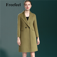 Freefeel2017秋冬新款羊绒大衣女装双面绒大码休闲外套1869