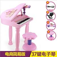 童心儿童早教音乐电子琴女孩益智玩具仿真多功能小钢琴带麦克风耳机