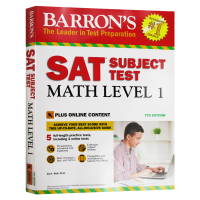 巴朗SAT数学1测试 英文原版 Barron's SAT Subject Test Math Level 1 with