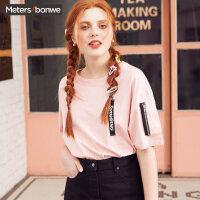 【满299减200】美特斯邦威 2018夏季新款港风潮流织带短袖T恤女韩版学生ins上衣