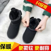 雪地靴女网红短靴冬季新款百搭平底保暖加厚女士棉鞋女靴子秋