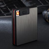 充电打火机烟盒 USB充电烟盒20支装