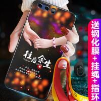 华为p10手机壳 华为 p10plus手机壳 p10/p10plus硅胶女款手机套防摔软壳全包彩绘保护套潮
