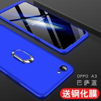 oppoa3手机壳opp0A3T套a3t硬壳opaopa3360度全包opa保护套6.2寸潮popo OPPO A3-