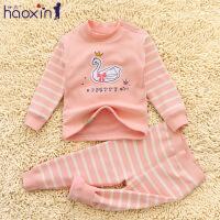 宝宝保暖内衣套装 加绒加厚1-3岁儿童睡衣 男孩 女童秋冬纯棉睡衣