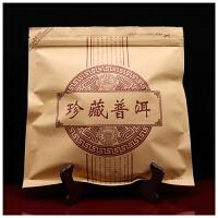 通用357g适用于普洱茶包装袋七子饼茶饼自封袋牛皮纸防潮密封袋储藏保存