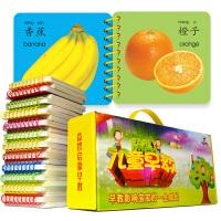宝宝识图早教卡片0-3岁婴幼儿水果识字画册启蒙认知撕不烂早教书
