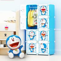 【支持礼品卡】卡通简易儿童衣柜塑料 组合衣柜收纳柜卡通衣橱p6n