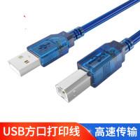 惠普打印机USB线 HP P1106 P1007 P1008激光打印机连接电脑数据线