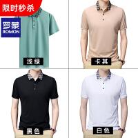 【2折预估到手价:70叠券更优惠】罗蒙桑蚕丝男士夏季休闲短袖POLO衫